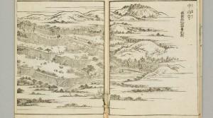 摂津名所図会 中山寺