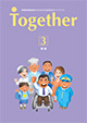 together_3
