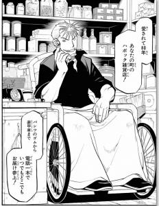 「鋼の錬金術師 Fullmetal Alchemist」22巻 ハボック