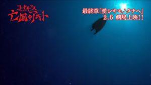 劇場版アニメ「コードギアス 亡国のアキト 最終章」