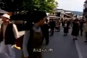 TVバラエティ「『世界・ふしぎ発見』邪馬台国の謎は解けた!日本誕生 空白の150年」