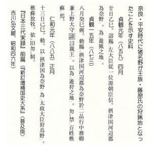 kodai14-05